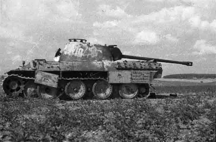 "Destroyed Pz.Kpfw. V german ""Panther"" tank"