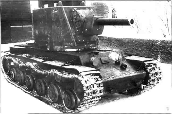The first copy of the KV-2 heavy tank