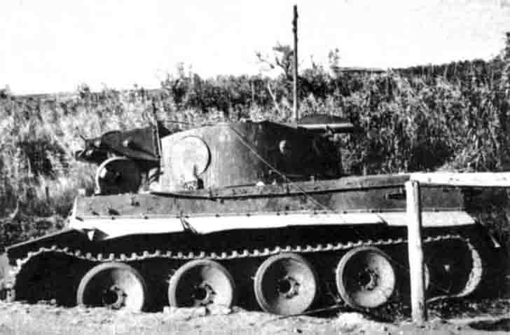 "«Ladungsliger Tiger» - heavy demining machine on the chassis of ""Tiger"" tank"