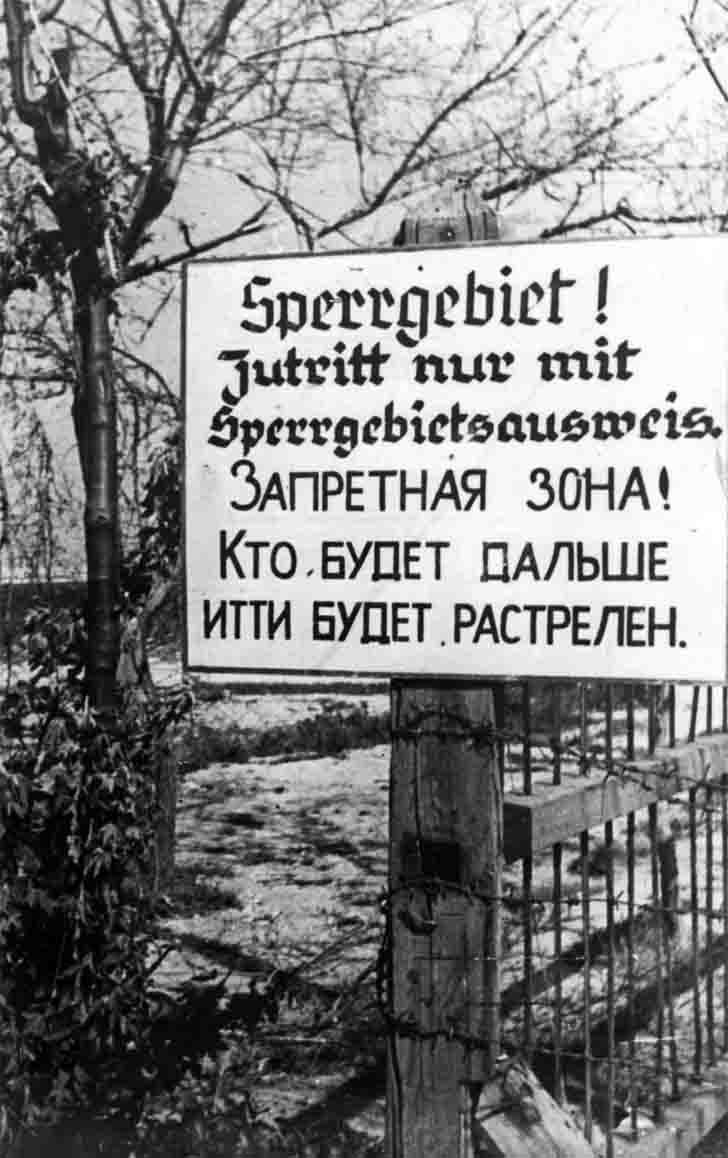 Nazi Announcement on Primorsky Boulevard in Sevastopol