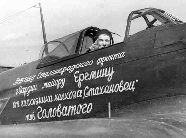 Pilot ace Boris Eremin in the cockpit of the Yak-1 fighter