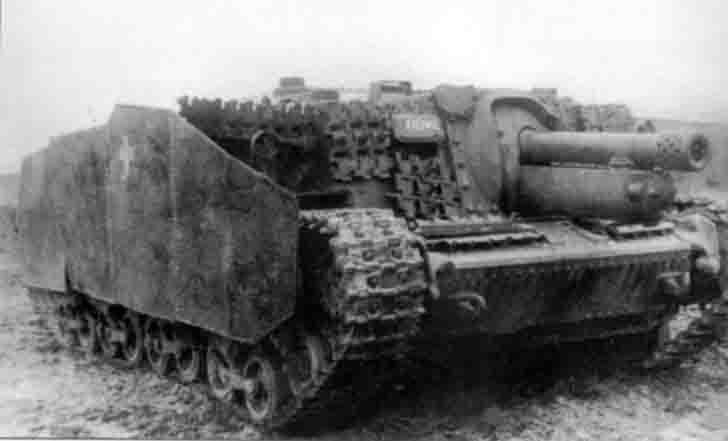 "Hungarian ""Zrínyi"" tank destroyer"