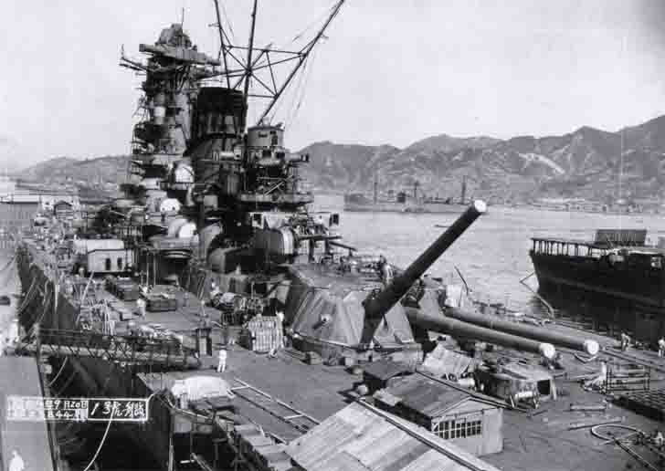 "Japanese battleship ""Yamato"" in the naval base"
