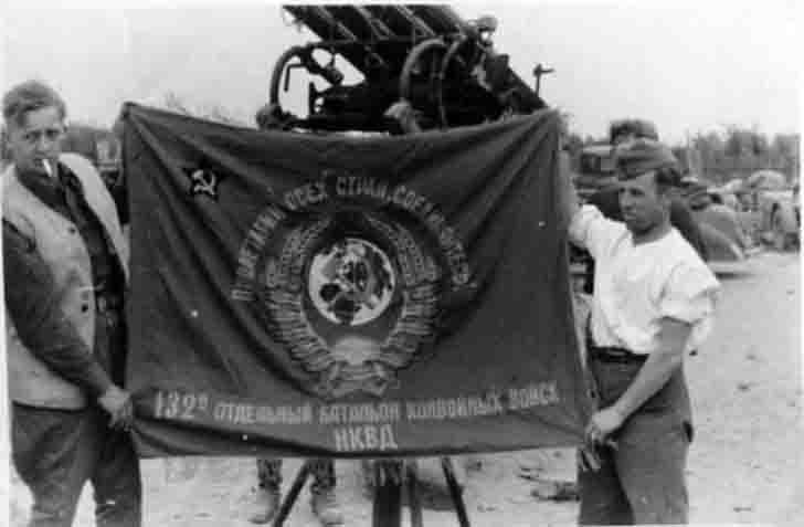 Captured Banner of 132 Battalion of the NKVD escort troops