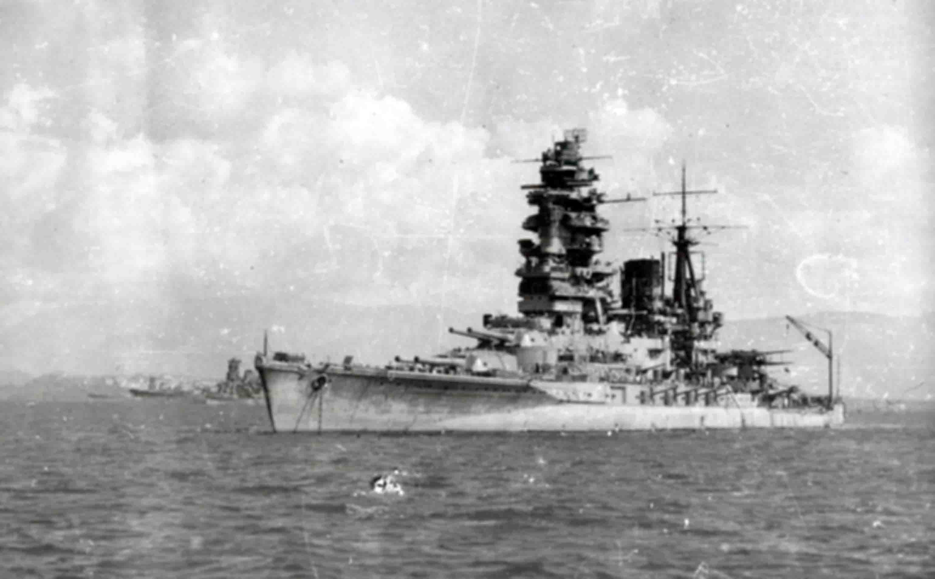Nagato battleship
