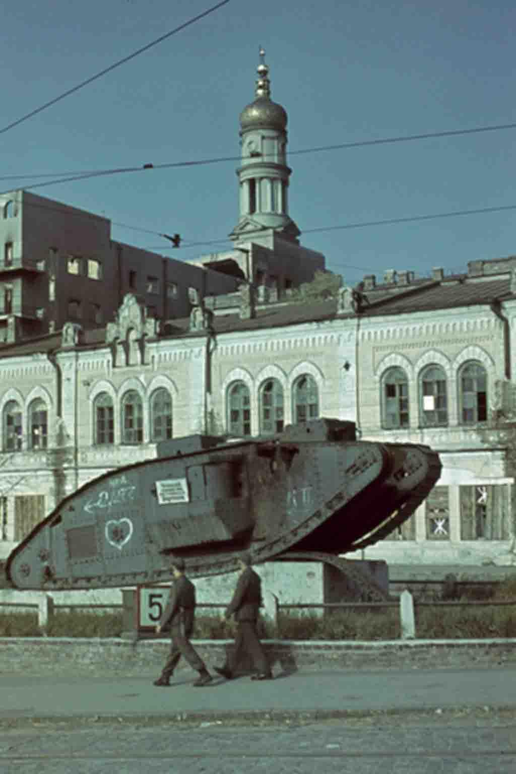 English tank Mark V