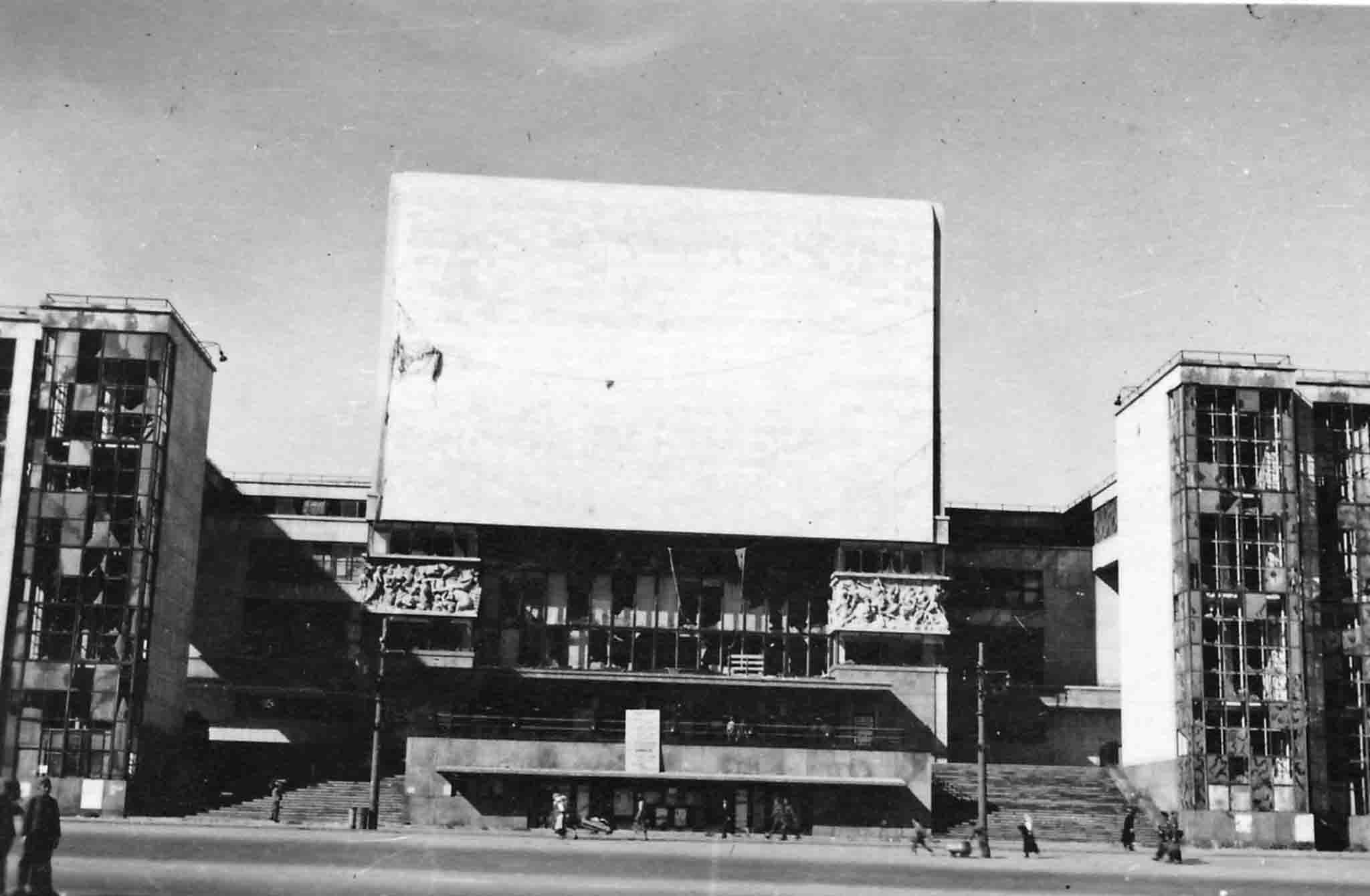 Gorky Theater