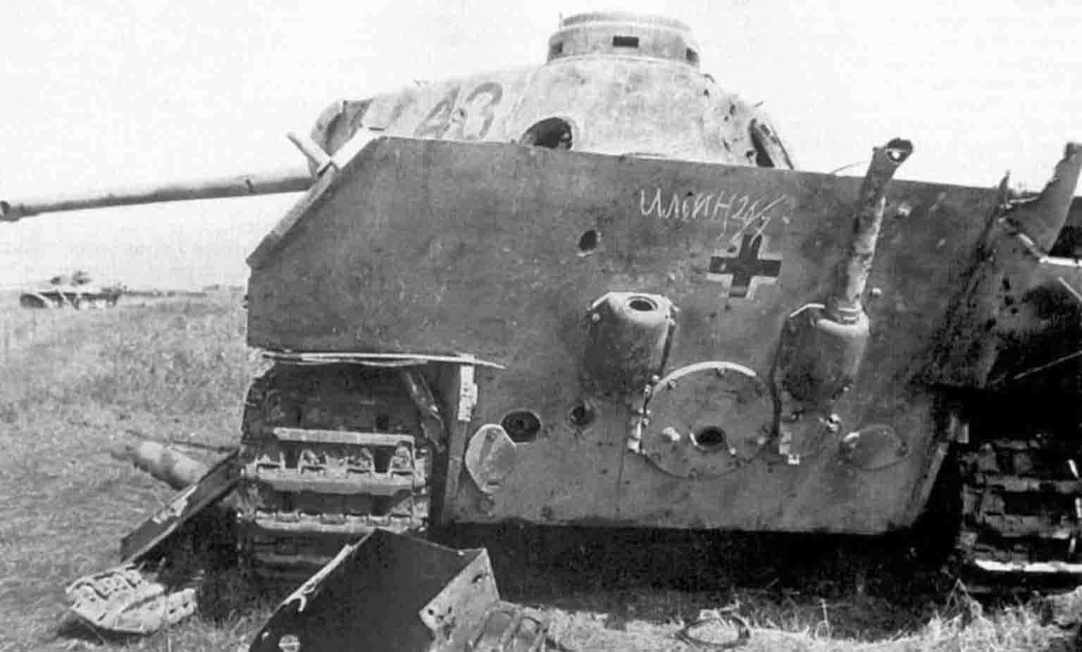 Destroyed Panther