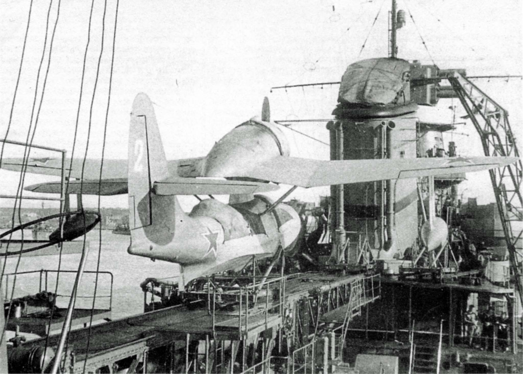 KOR-2, cruiser Molotov