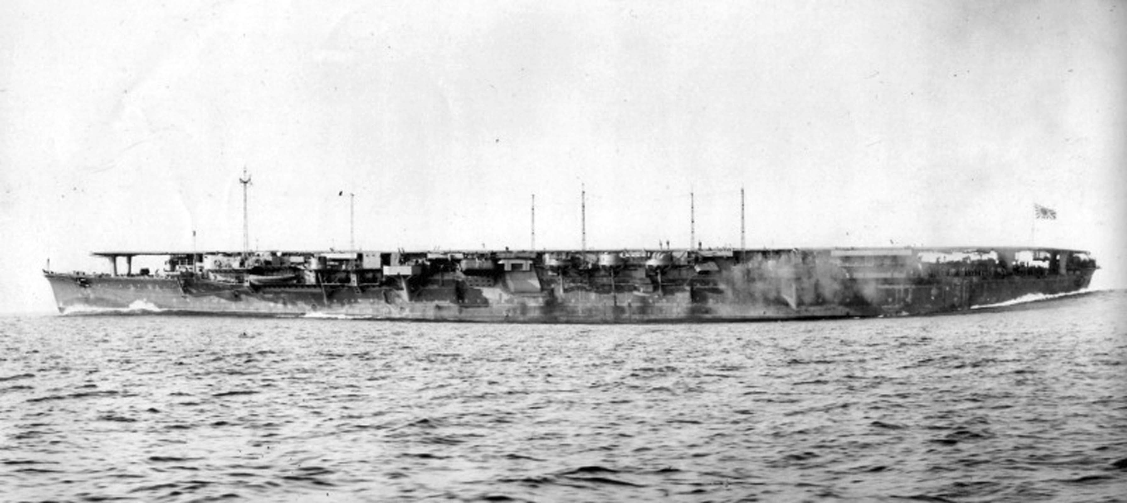 aircraft carrier Chiyoda