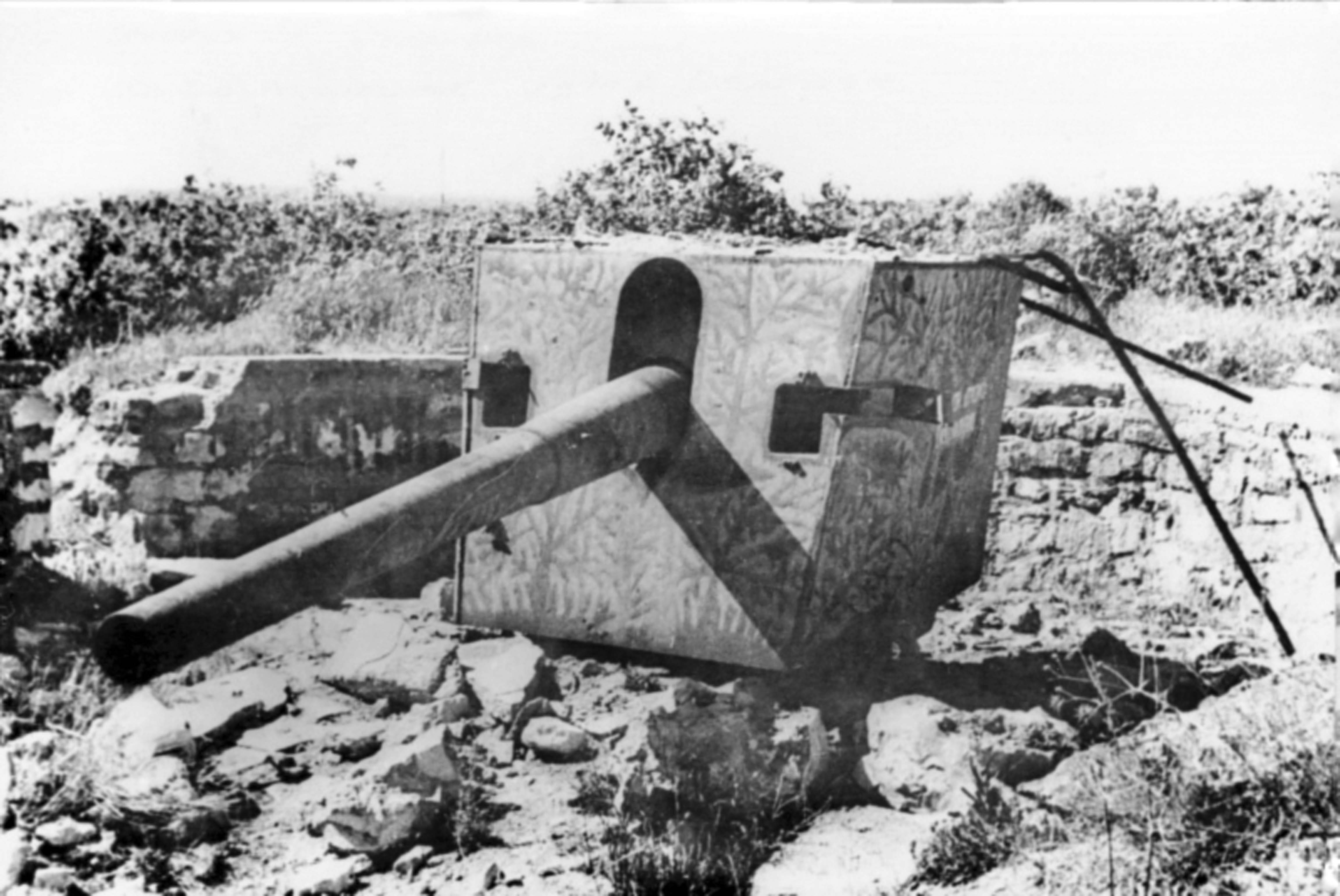 B-7 gun