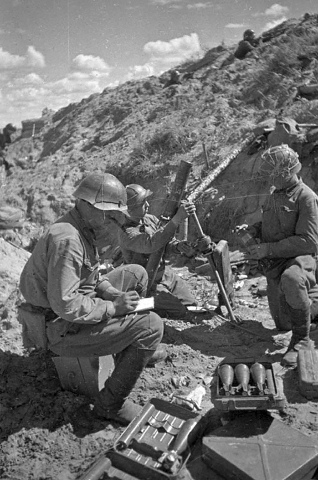 82-mm mortar