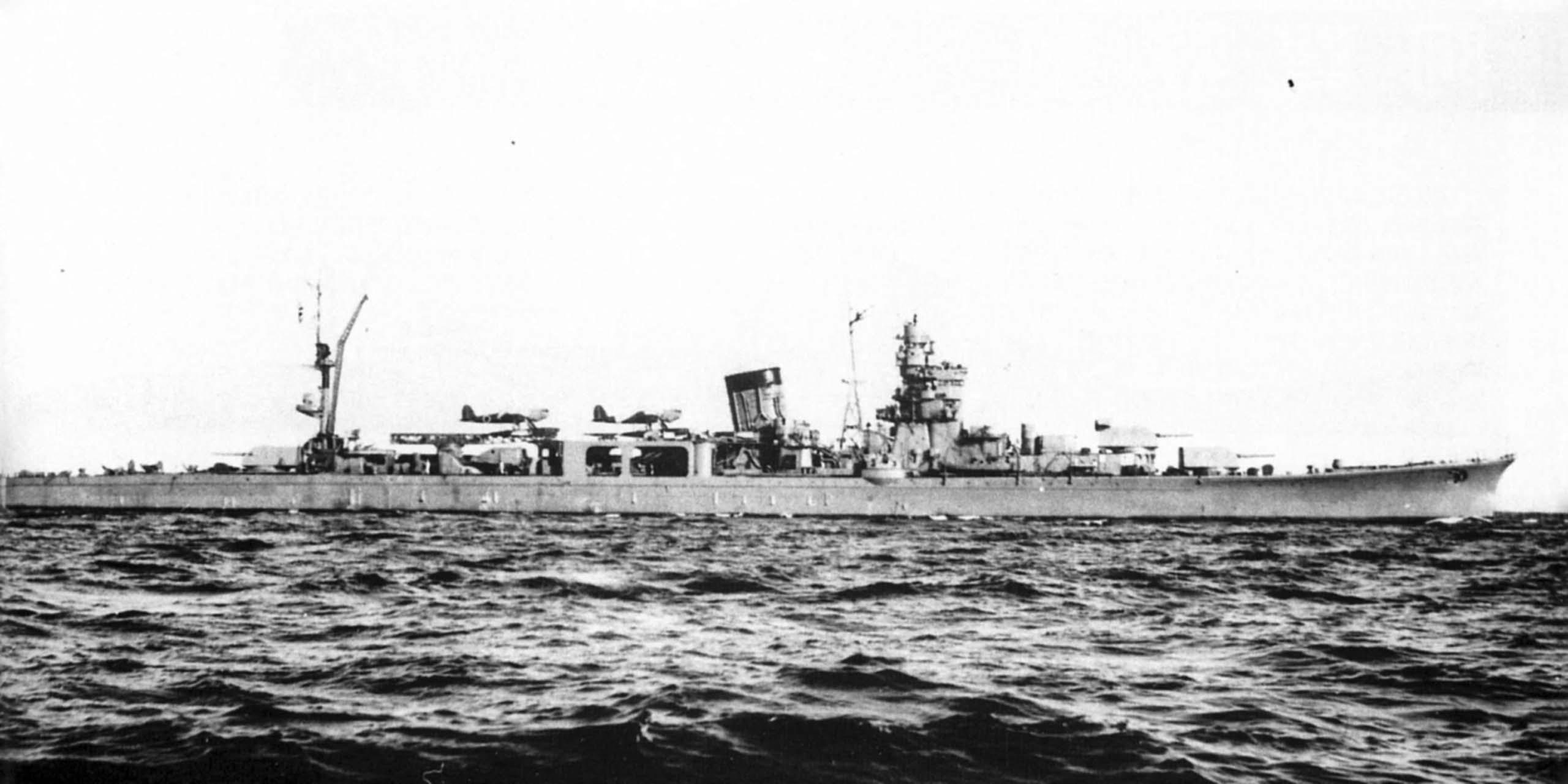 cruiser Yahagi