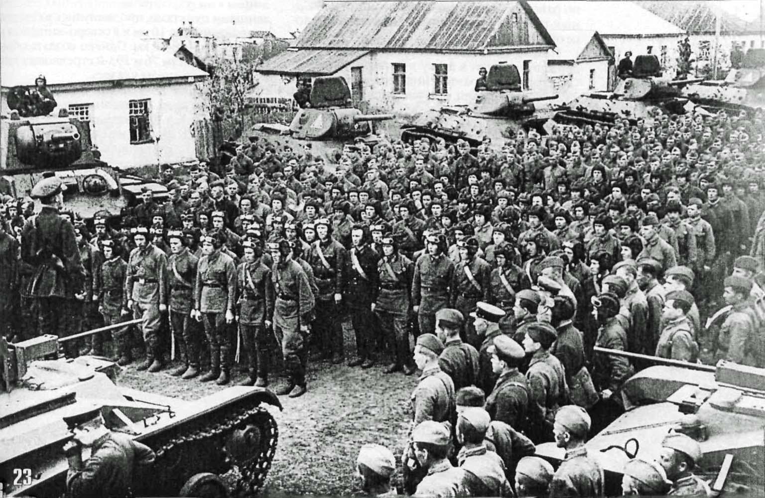 121st Tank Brigade