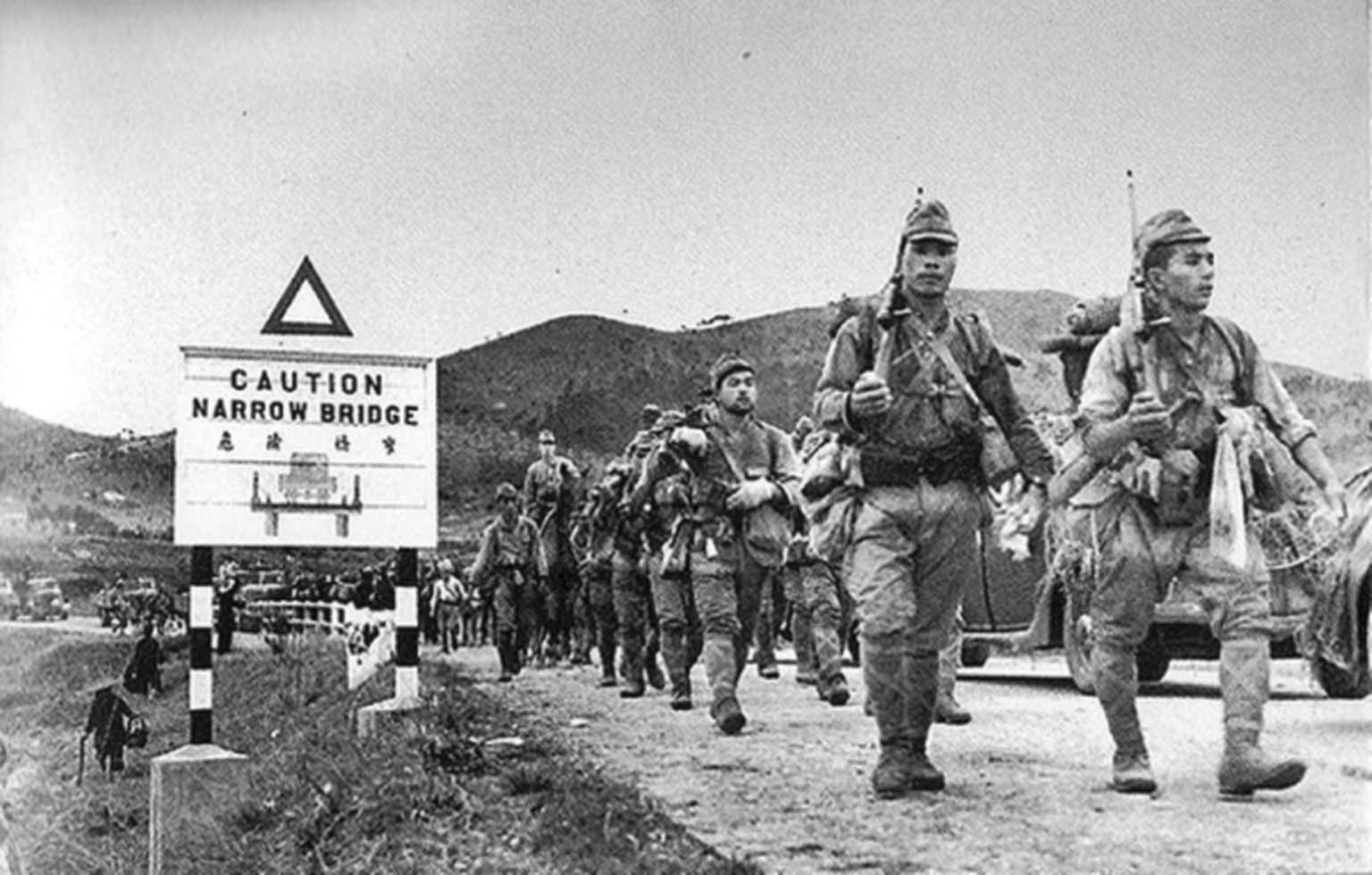 Japanese infantrymen
