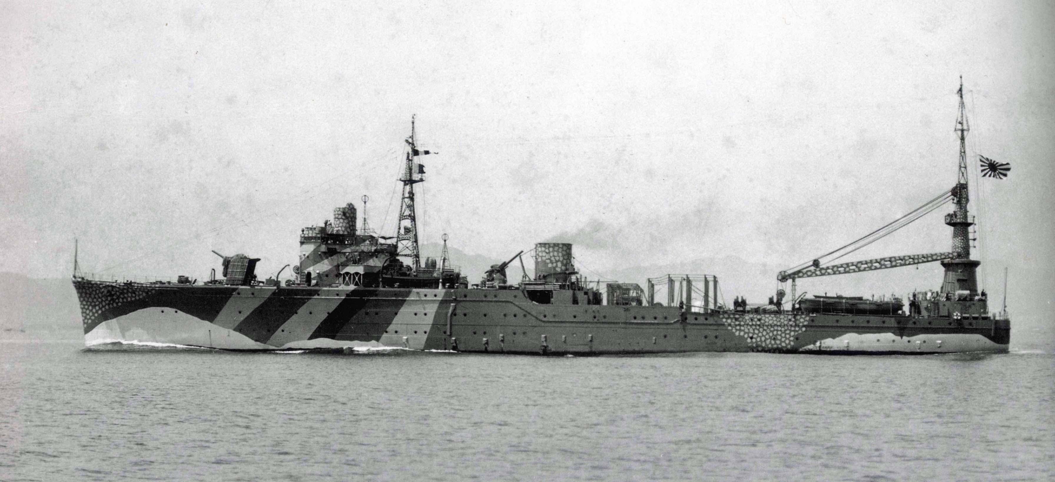 Japanese seaplane tender Akitsushima