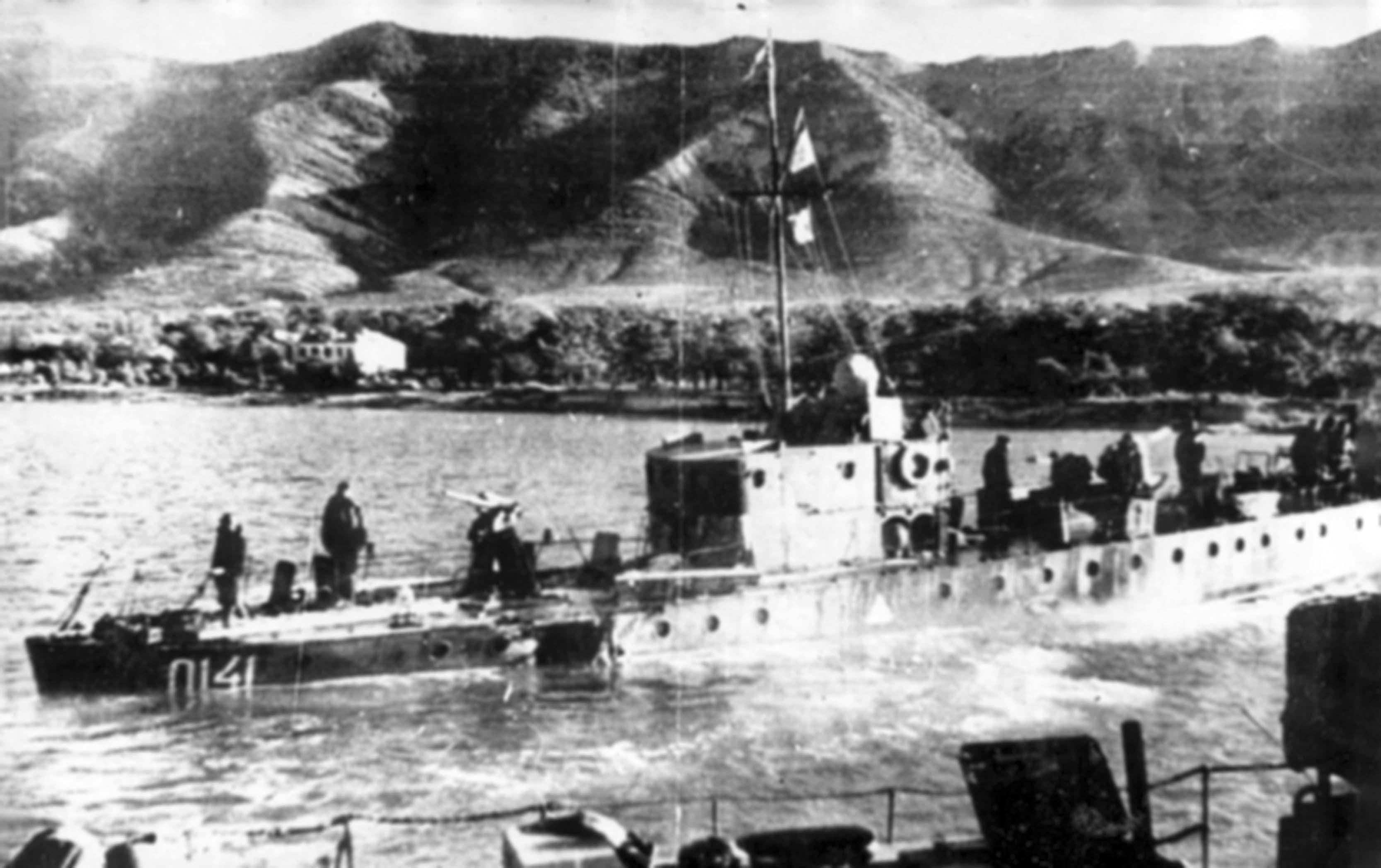boat SKA-0141