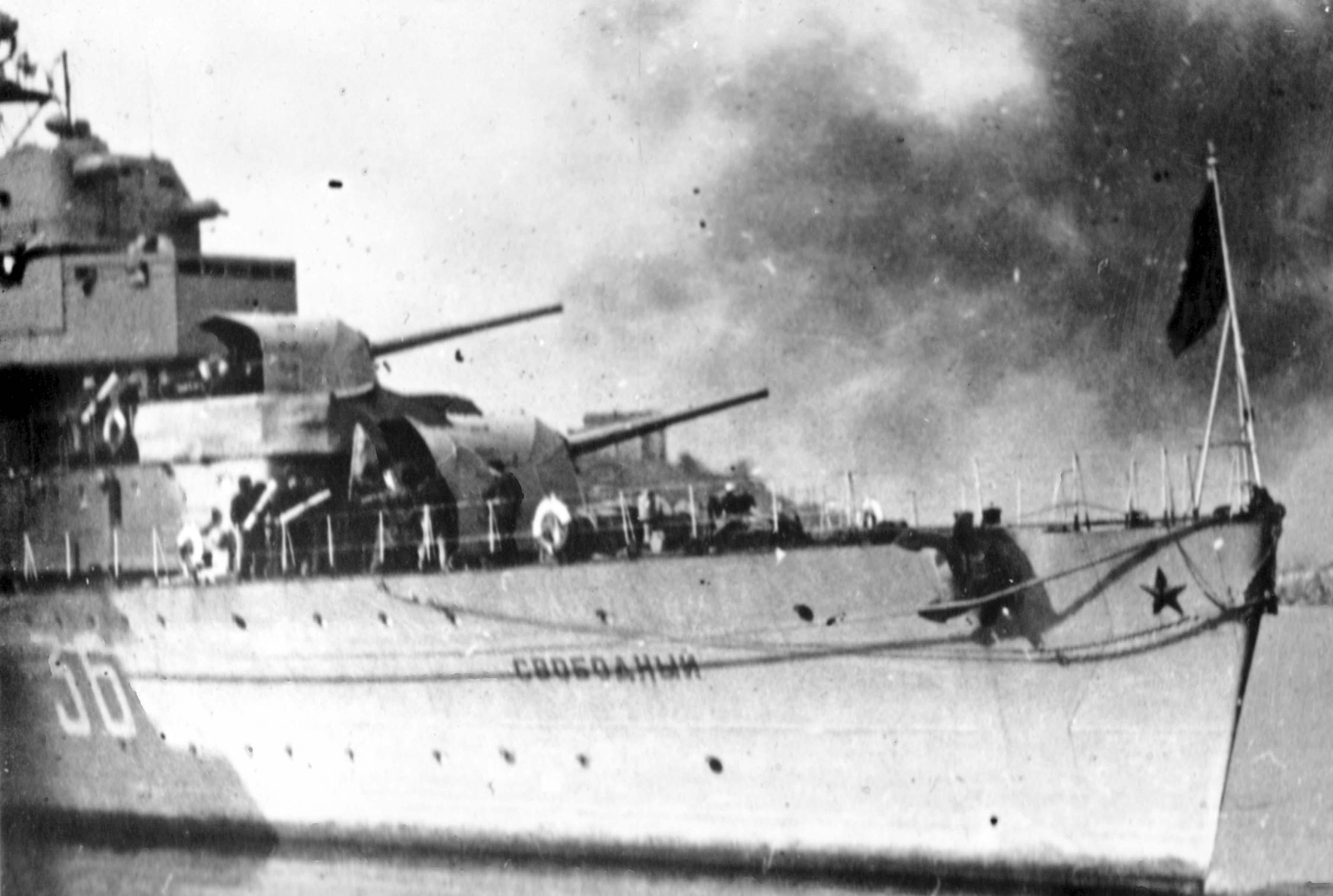 destroyer Svobodny
