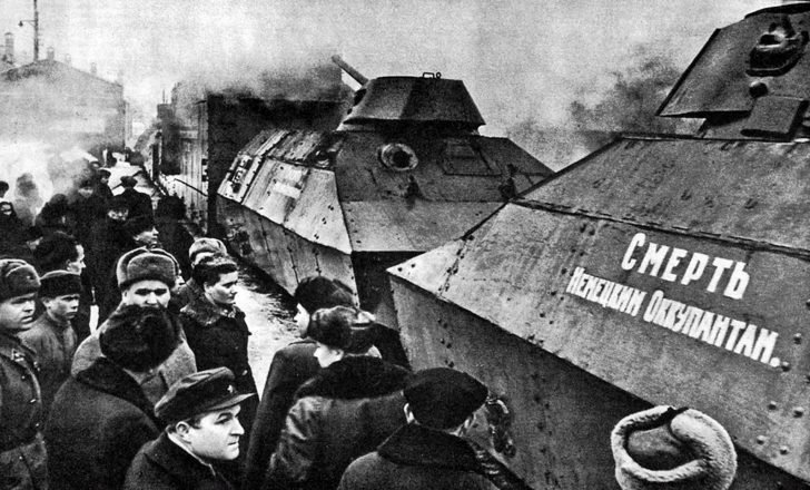Armored train Death to the German invaders