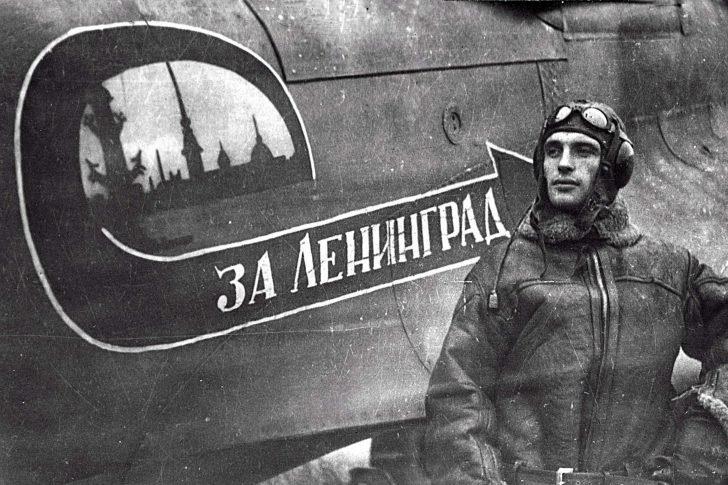 Mykhlik Vasily Ilich