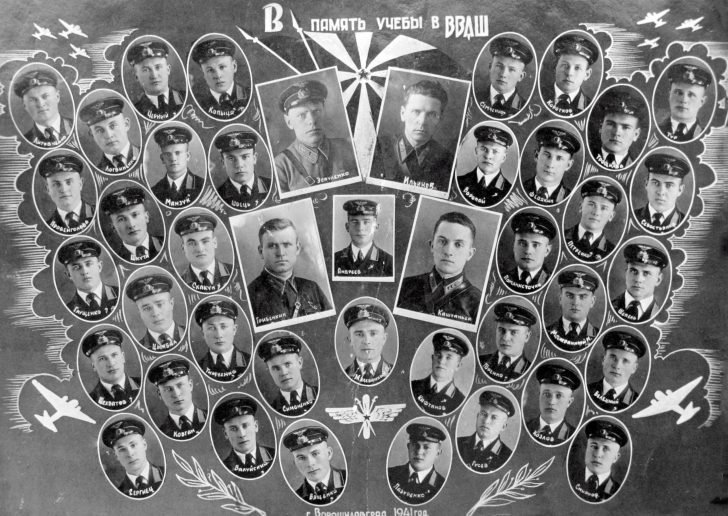 Voroshilovgrad Pilots School