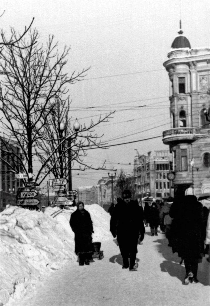 Kharkov occupied by the Nazis