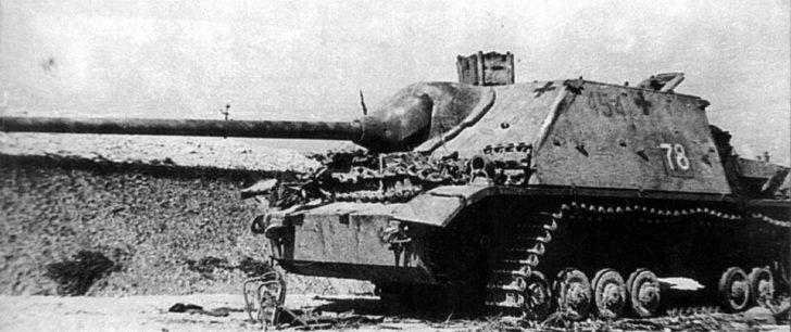 Jagdpanzer IV\70