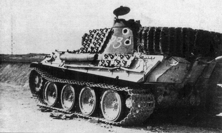 Tank Panther