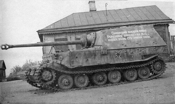 Ferdinand self-propelled gun