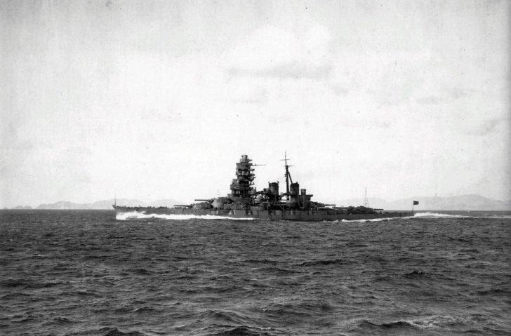 battleship Hiei