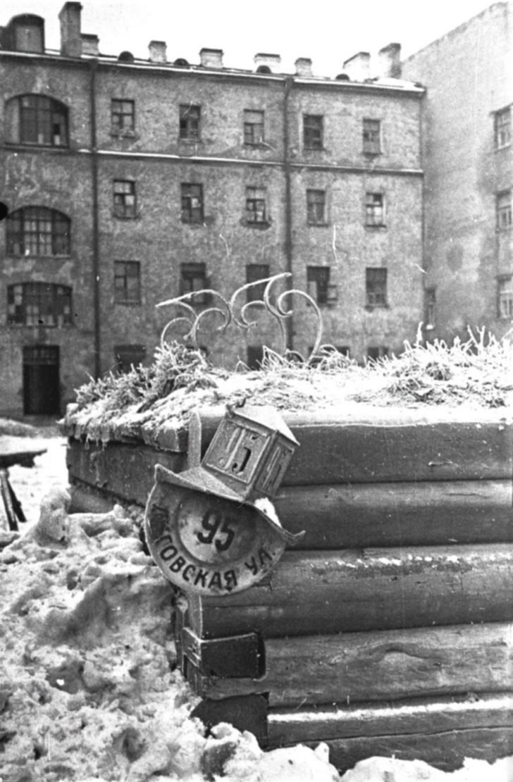 Leningrad courtyard