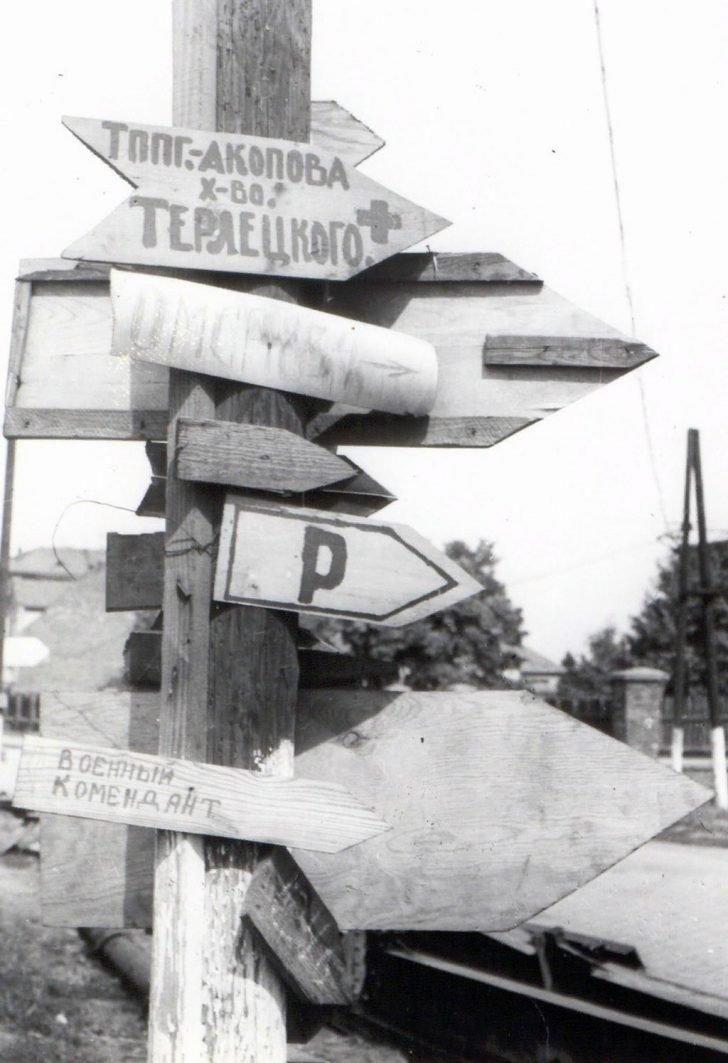 Soviet military signposts
