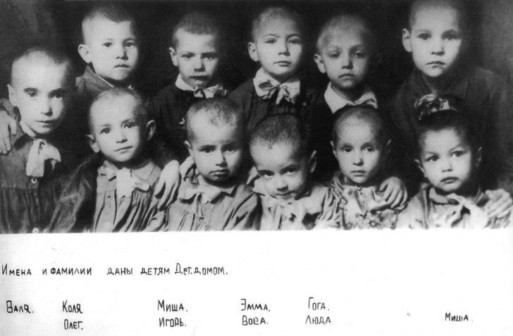 Children from Leningrad