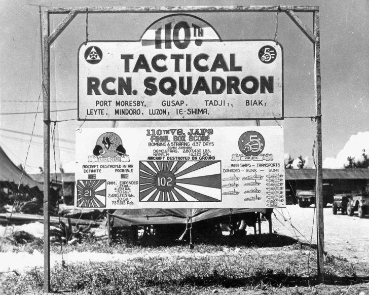 American 110th Squadron
