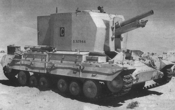 self-propelled gun Bishop