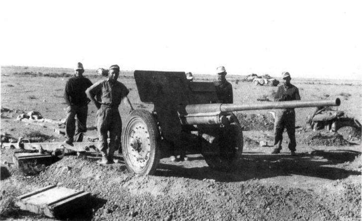 FK 296 (r) anti-tank gun