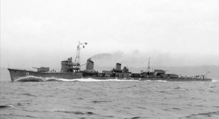Japanese destroyer Natsugumo
