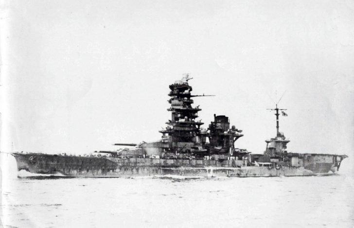 Hyūga battleship