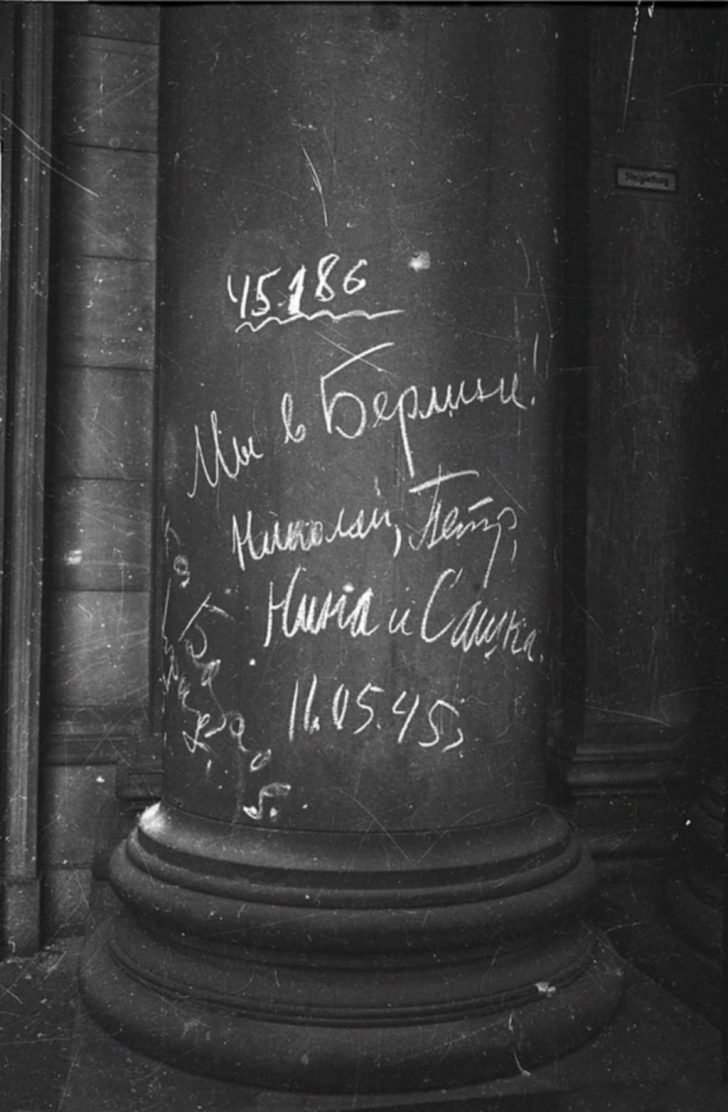 Autograph of Soviet soldiers