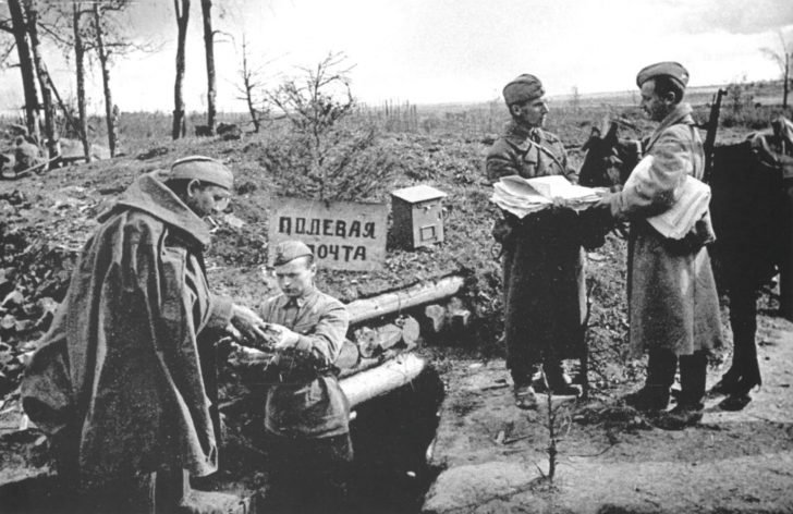 Front-line postmen