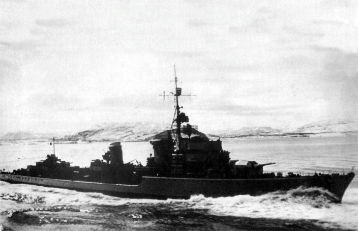 Z-33 destroyer