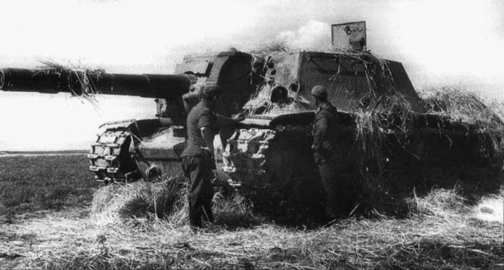 SU-152 self-propelled gun